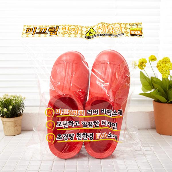 바스존 미끄럼방지 세탁화 색상랜덤발송