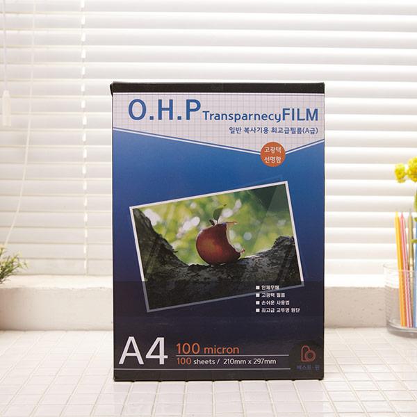 일반복사기용 최고급 ohp필름 100p a4