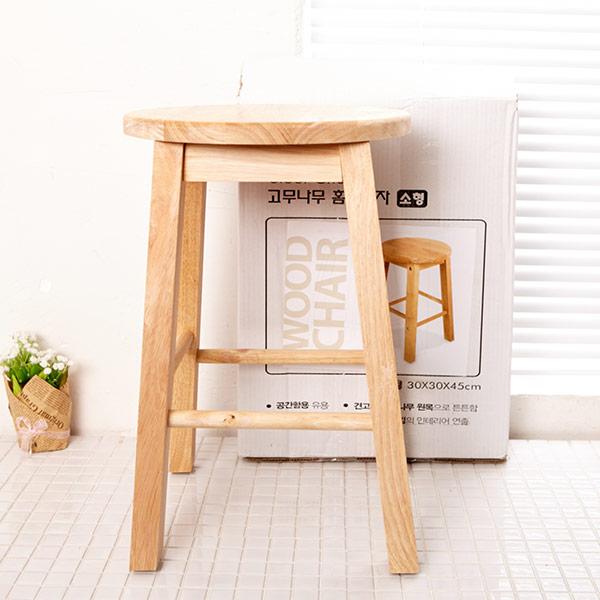 고무나무 홈바 의자 (소형)