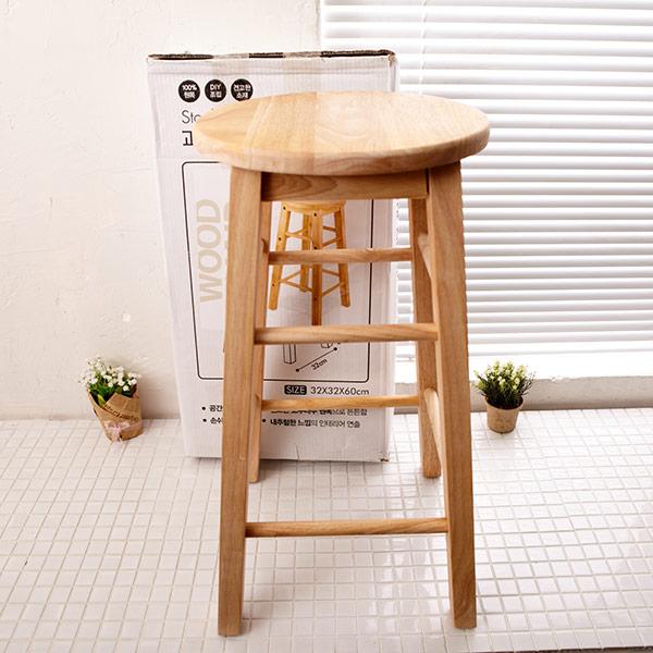 의자 홈바의자 나무의자 주방의자 중 지에프
