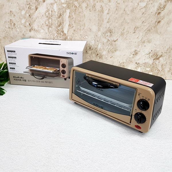 키친아트 라팔 전기미니오븐650 (체리골드)