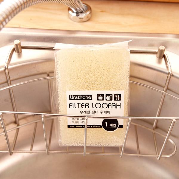 [네모난오렌지] 필터 수세미 주방수세미 설거지 스폰지 우레탄