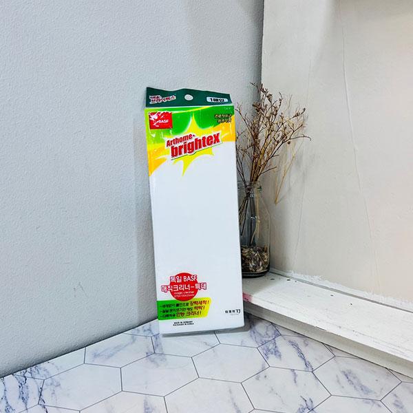 매직 크리너 특대 [제작 대량 도매 로고 인쇄 레이저 마킹 각인 나염 실크 uv 포장 공장 문의는 네이뽕]