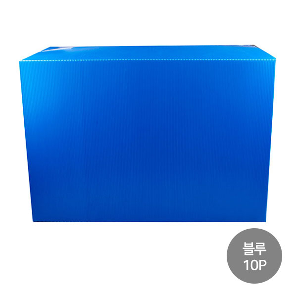 이쁜이 단프라정리함 왕왕대 (블루)10p [제작 대량 도매 로고 인쇄 레이저 마킹 각인 나염 실크 uv 포장 공장 문의는 네이뽕]