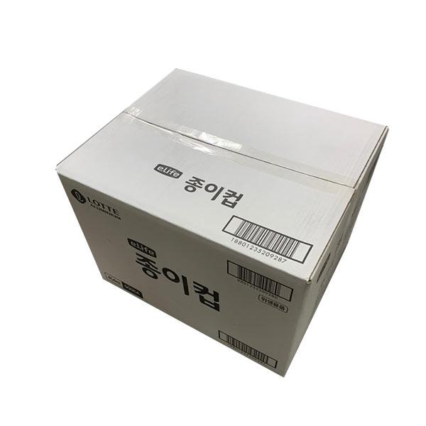 이라이프 종이컵454ml (25px20)박스