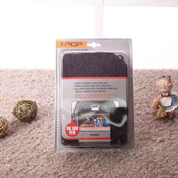 아이팝 RV&SUV 트렁크 네트 [제작 대량 도매 로고 인쇄 레이저 마킹 각인 나염 실크 uv 포장 공장 문의는 네이뽕]