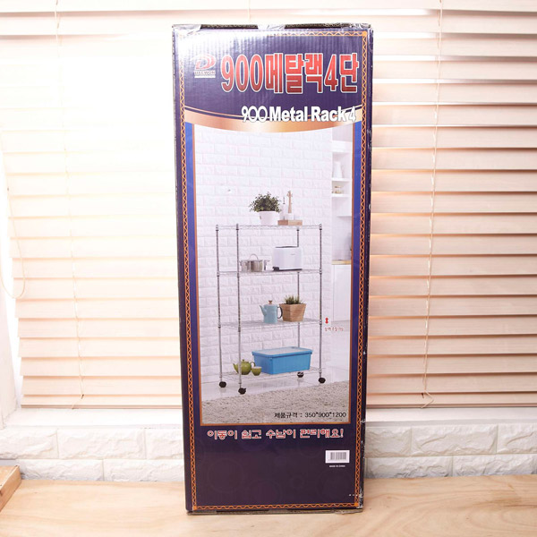 메탈렉 선반900 4단