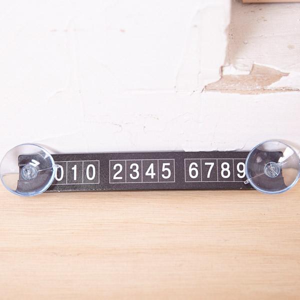 심플 크롬 주차 알림판 [제작 대량 도매 로고 인쇄 레이저 마킹 각인 나염 실크 uv 포장 공장 문의는 네이뽕]