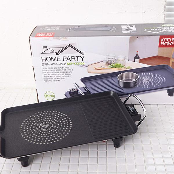 홈파티 와이드그릴팬 kep-ck1300