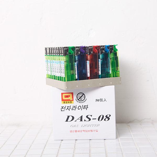 [더산콜]다스 전자라이타 50p (1개당:171원) DAS-08