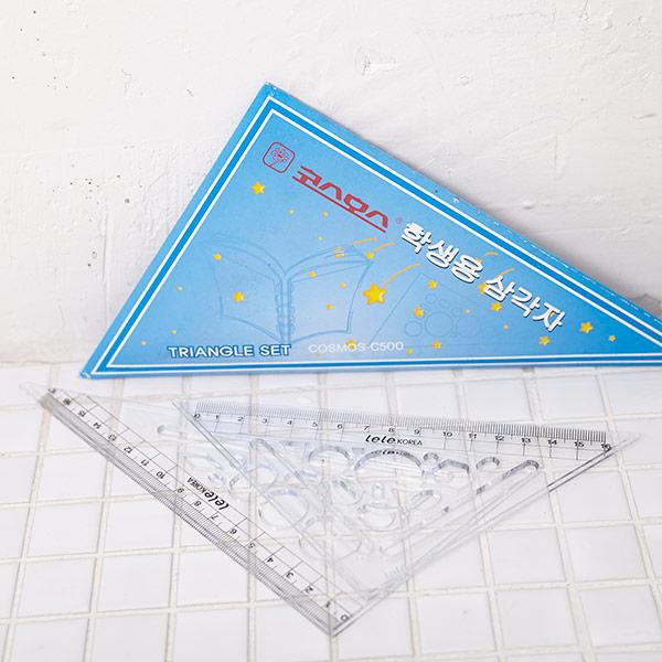 코스모스 학생용 삼각자 500 [제작 대량 도매 로고 인쇄 레이저 마킹 각인 나염 실크 uv 포장 공장 문의는 네이뽕]