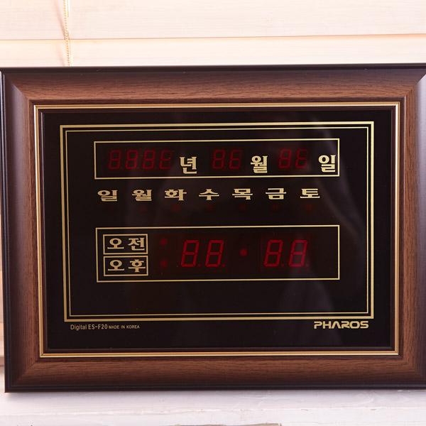 F20전자벽시계