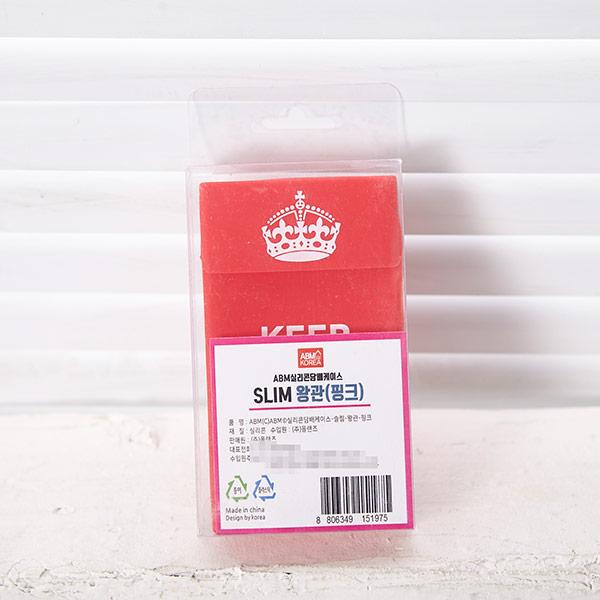 abm 실리콘 담배케이스 (레드-왕관) 슬림