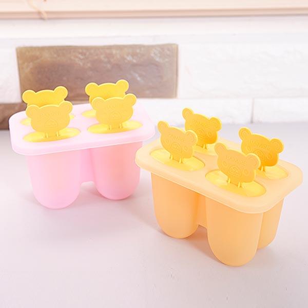실리콘 아이스크림틀 오렌지