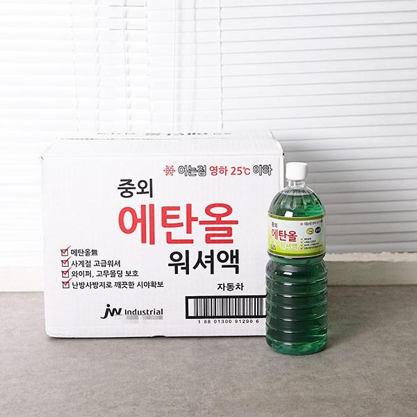 에탄올 워셔액(1.8L) 12p