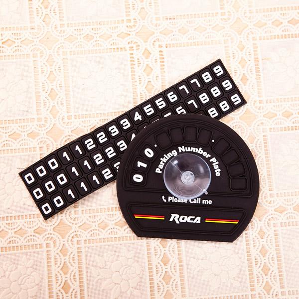 로카 레이싱 주차알림판 [제작 대량 도매 로고 인쇄 레이저 마킹 각인 나염 실크 uv 포장 공장 문의는 네이뽕]