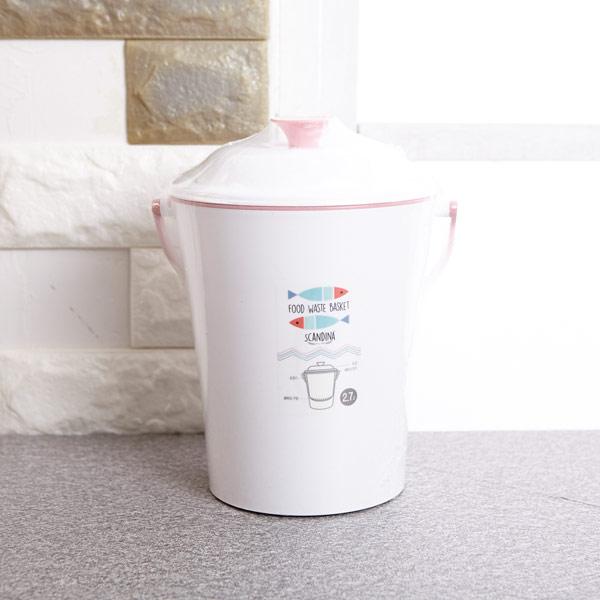 스칸디나 음식물 쓰레기통 2.7L [제작 대량 도매 로고 인쇄 레이저 마킹 각인 나염 실크 uv 포장 공장 문의는 네이뽕]