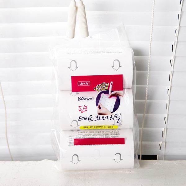 핑크 테이프 크리너 3p(리필)소