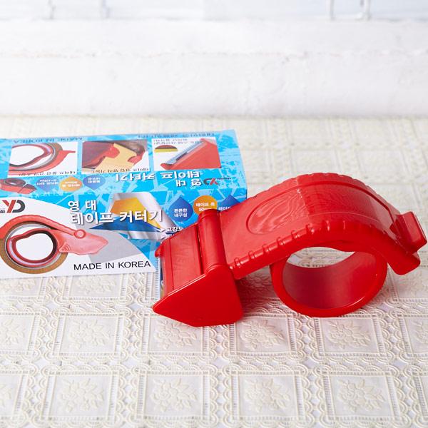 테이프 커터기 YDTC-1701 [제작 대량 도매 로고 인쇄 레이저 마킹 각인 나염 실크 uv 포장 공장 문의는 네이뽕]