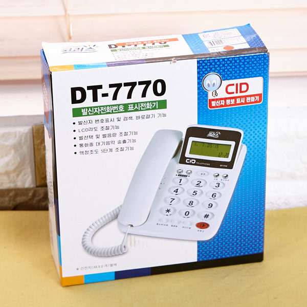 발신자 전화번호표시 전화기 DT-7770 [제작 대량 도매 로고 인쇄 레이저 마킹 각인 나염 실크 uv 포장 공장 문의는 네이뽕]