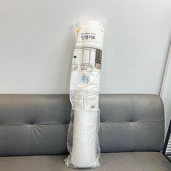 지키미 단열시트 100cm*5m [제작 대량 도매 로고 인쇄 레이저 마킹 각인 나염 실크 uv 포장 공장 문의는 네이뽕]