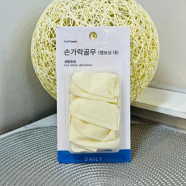 한양손가락골무(대) 엠보싱 [제작 대량 도매 로고 인쇄 레이저 마킹 각인 나염 실크 uv 포장 공장 문의는 네이뽕]