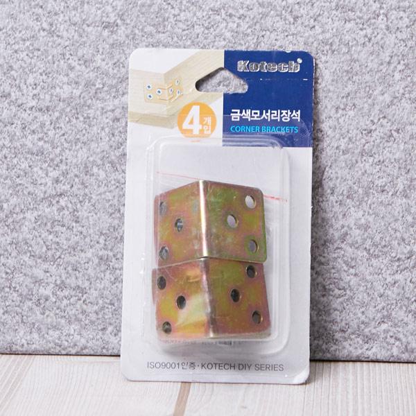 모서리장석(금색) k-9561