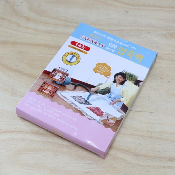 코텍스매직밸브의류압축팩 [제작 대량 도매 로고 인쇄 레이저 마킹 각인 나염 실크 uv 포장 공장 문의는 네이뽕]