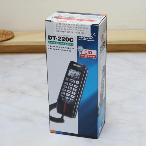 코러스전화기 DT-220 [제작 대량 도매 로고 인쇄 레이저 마킹 각인 나염 실크 uv 포장 공장 문의는 네이뽕]