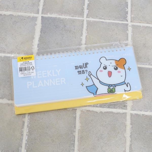 [더산콜]에비츄PP탁상용위클리플래너 3500