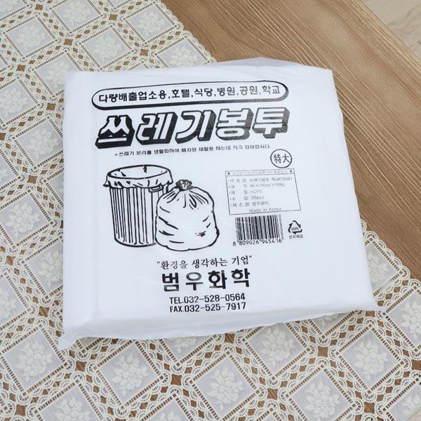 쓰레기봉투100L 흰 특대 90x110x20p [제작 대량 도매 로고 인쇄 레이저 마킹 각인 나염 실크 uv 포장 공장 문의는 네이뽕]