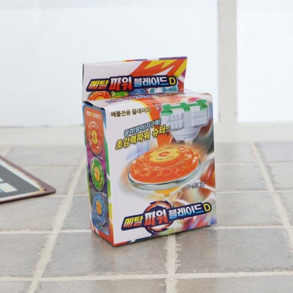 메탈파워블레이드 3000 1p 색상랜덤 [제작 대량 도매 로고 인쇄 레이저 마킹 각인 나염 실크 uv 포장 공장 문의는 네이뽕]
