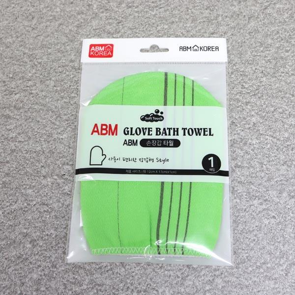 ABM(K) 손장갑 목욕타월 [제작 대량 도매 로고 인쇄 레이저 마킹 각인 나염 실크 uv 포장 공장 문의는 네이뽕]