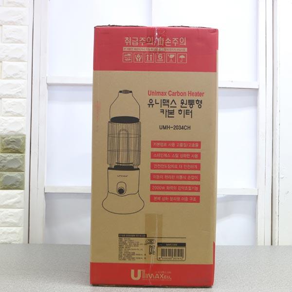 유니맥스 원통형 카본전기히터 umh-2034ch