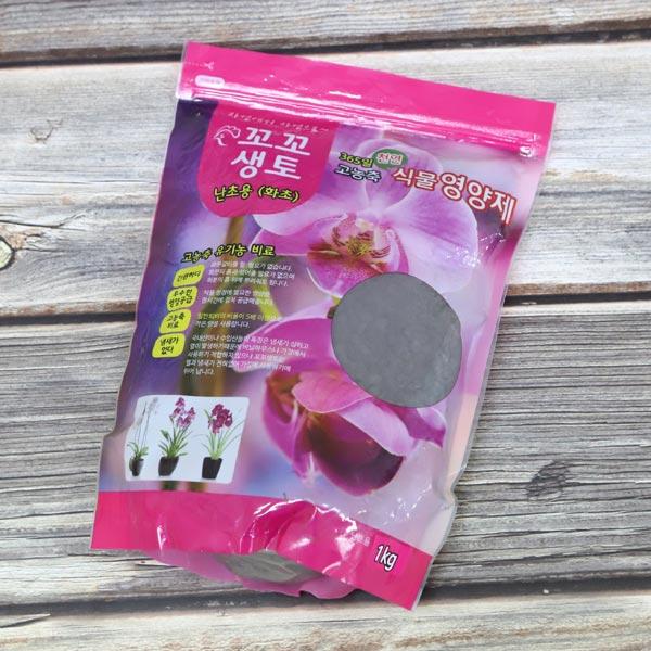 그린 꼬꼬 생토 1kg 난초용 [제작 대량 도매 로고 인쇄 레이저 마킹 각인 나염 실크 uv 포장 공장 문의는 네이뽕]