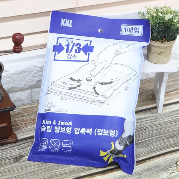 동우 슬림밸브형 압축팩 점보(1매)