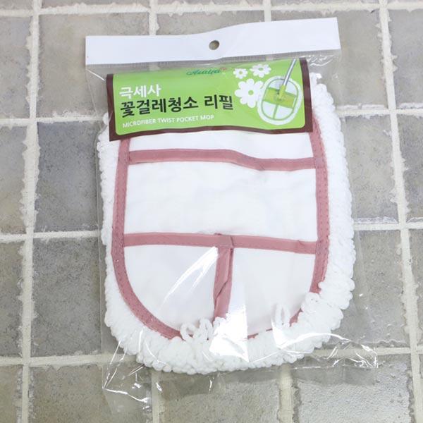 마이 극세사 꽃걸레 청소기 리필
