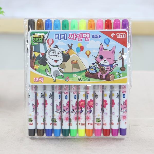 티티 12색 싸인펜
