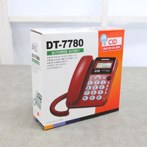 다와 발신자 표시 전화기(DT-7780) [제작 대량 도매 로고 인쇄 레이저 마킹 각인 나염 실크 uv 포장 공장 문의는 네이뽕]