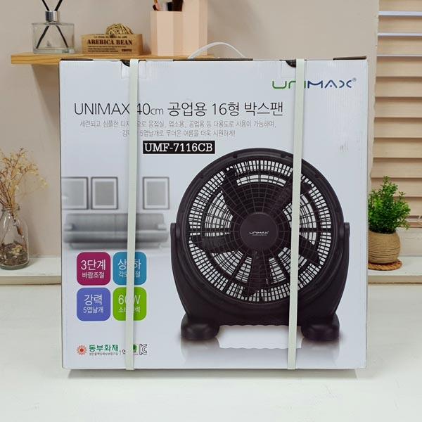 유니맥스 박스팬 선풍기 16인치 UMF-7116CB [제작 대량 도매 로고 인쇄 레이저 마킹 각인 나염 실크 uv 포장 공장 문의는 네이뽕]