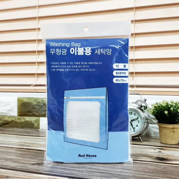 프라텍 무형광 사각 이불용 세탁망 60cm