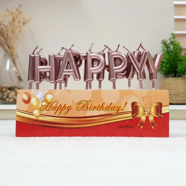 abm 생일축하케이크 초 로즈핑크