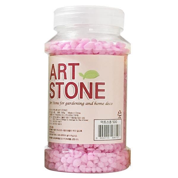 아트스톤500 핑크