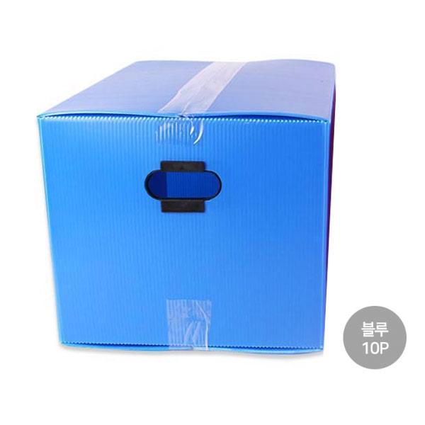 피피박스(48x35x33) 대(블루)10p [제작 대량 도매 로고 인쇄 레이저 마킹 각인 나염 실크 uv 포장 공장 문의는 네이뽕]