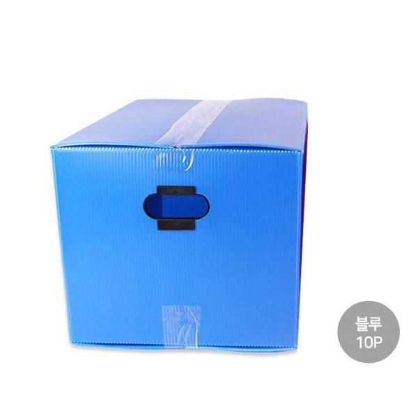 피피박스(34x29x26) 소(블루)10p [제작 대량 도매 로고 인쇄 레이저 마킹 각인 나염 실크 uv 포장 공장 문의는 네이뽕]