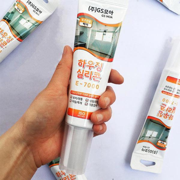 모아 하우징 실리콘(튜브형무초산용) 투명 고무