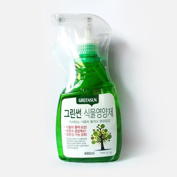 그린썬 식물영양제(480mL)