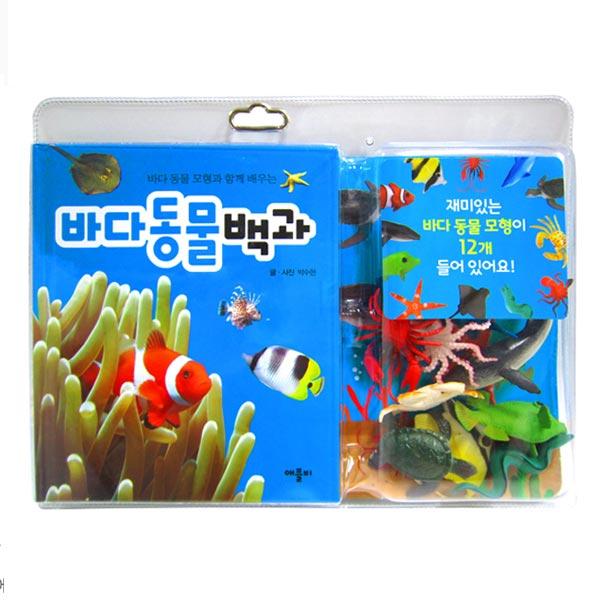 모형백과-바다동물(1EA) [제작 대량 도매 로고 인쇄 레이저 마킹 각인 나염 실크 uv 포장 공장 문의는 네이뽕]