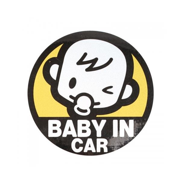 차량용 자석스티커 (베이비윙크)