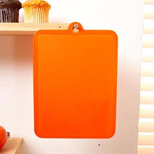 칼라시트도마 소 오렌지